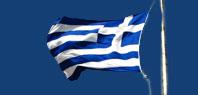 Registro comercial grego para toda a UE